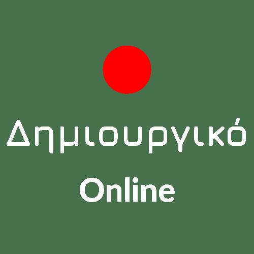 Δημιουργικό Online